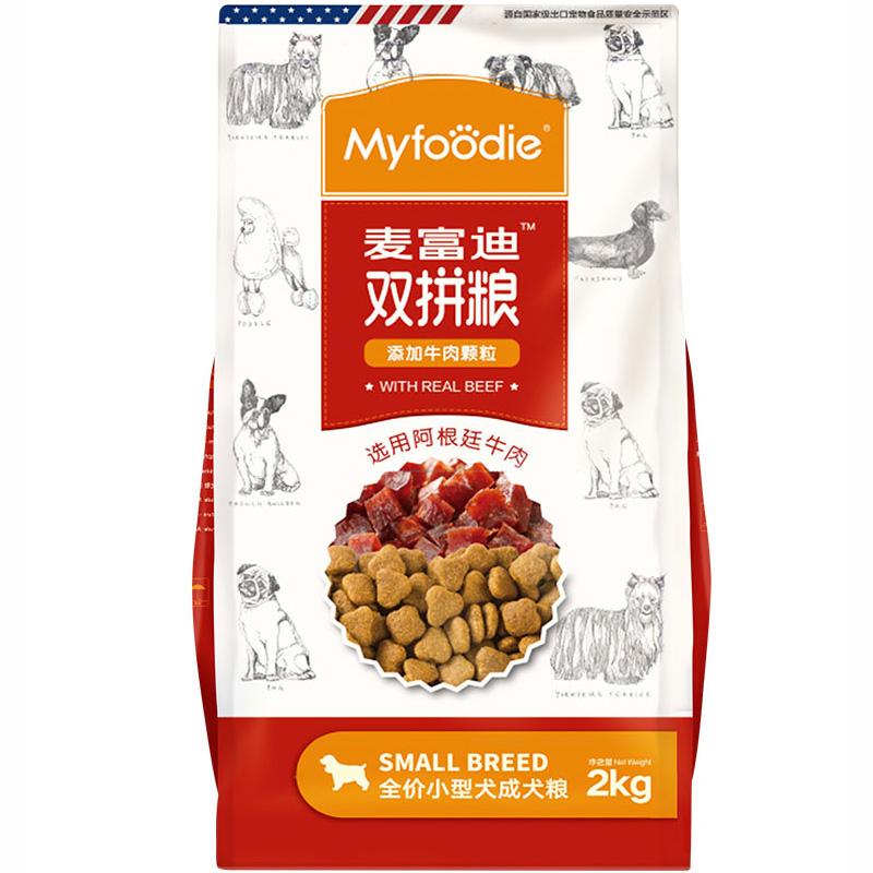 麦富迪 贵宾专用牛肉双拼成犬粮 2kg 2kg