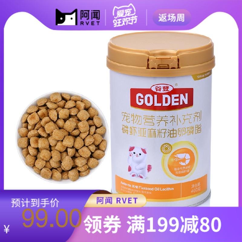 谷登 磷虾亚麻籽油卵磷脂(猫用) 400g