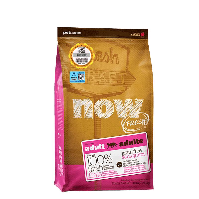 【买1赠3】Now Fresh无谷成猫粮 多规格可选 成猫粮16磅