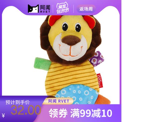 贵为G30067A 超萌狮(可替换叫叫) 个