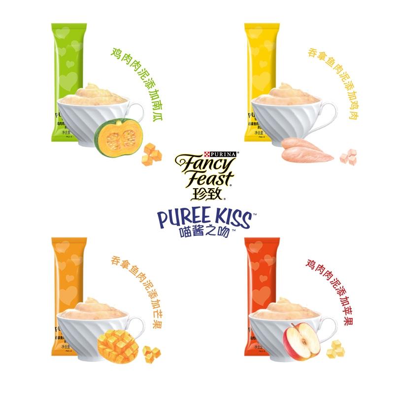 泰国进口 珍致 FancyFeast 喵酱之吻 吞拿鱼肉泥加鸡肉4*10g