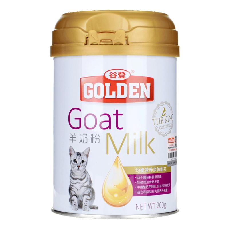 谷登猫用羊奶粉200g