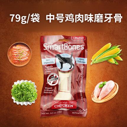 Smartbones禾仕嘉狗零食宠物零食磨牙棒 狗狗洁齿咬胶迷你1支装 中号美味洁齿骨(鸡肉味) 1