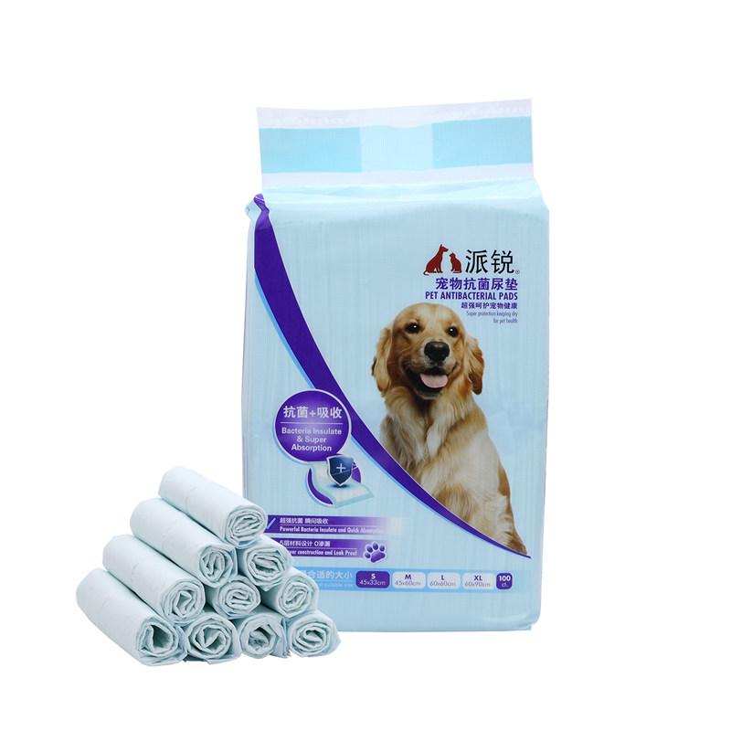 派锐-100片宠物抗菌尿垫 S-小型/100片