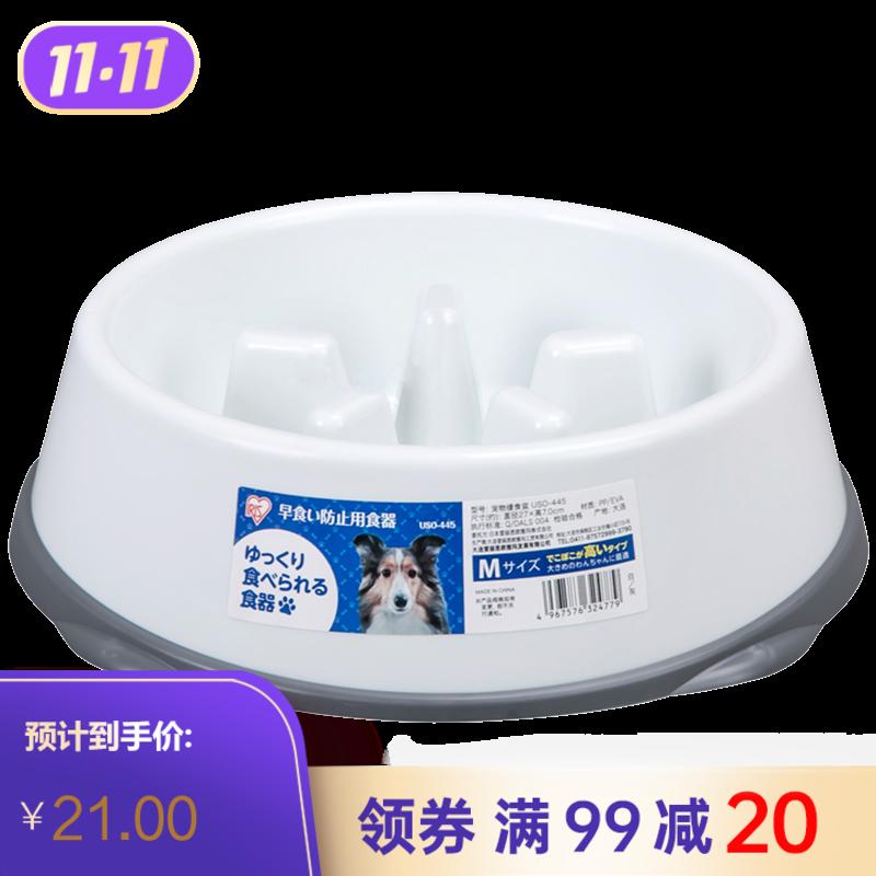 爱丽思宠物缓食盆USO-445-白灰 1件