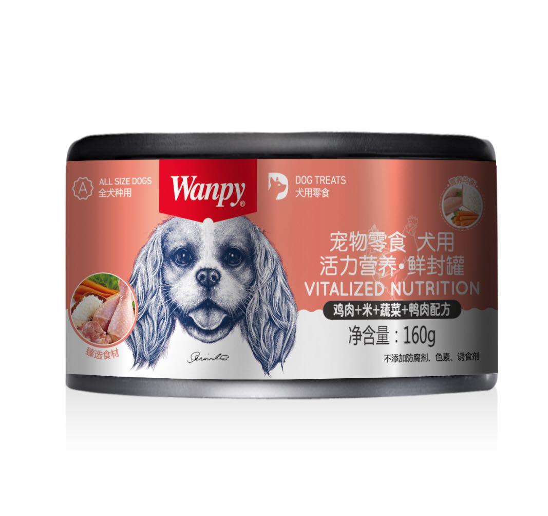 顽皮wanpy 鸡肉+米+蔬菜+鸭肉狗罐头160g 160g