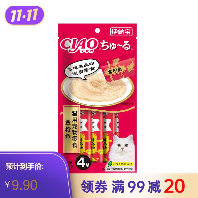 伊纳宝 猫咪零食 妙好啾噜猫条 金枪鱼口味 14g×4条