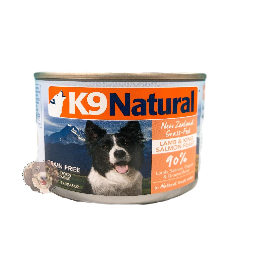 K9犬Natural天然无谷犬罐-羊肉&帝王鲑 170g