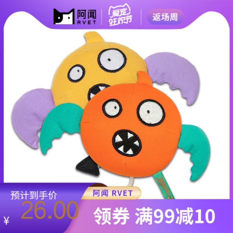 Touchdog它它 宠物毛绒玩具 磨牙耐咬狗狗 小怪兽狗玩具 紫色