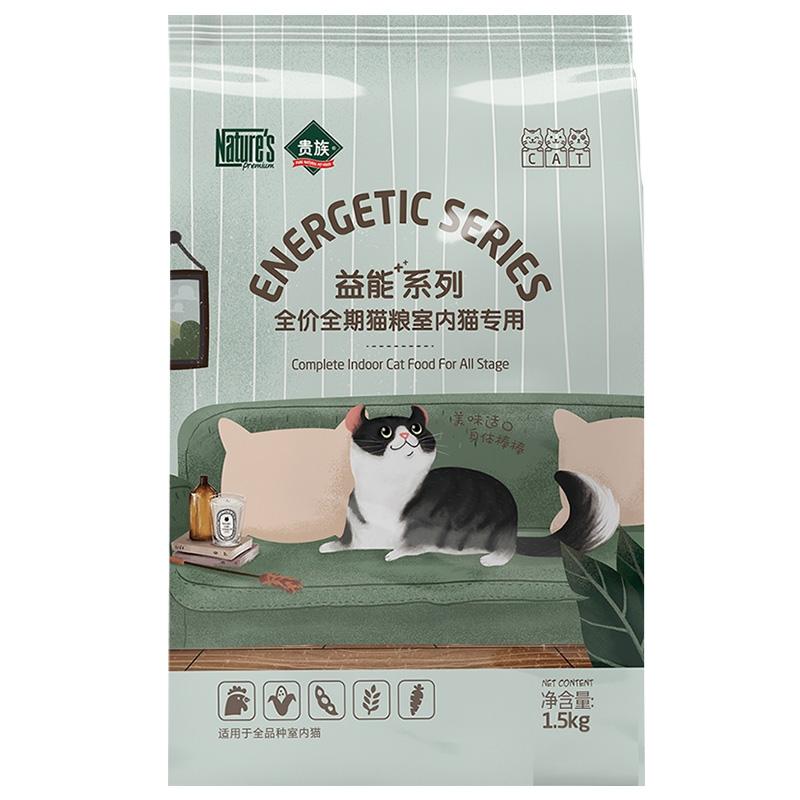 贵族 益能全价全期室内猫粮