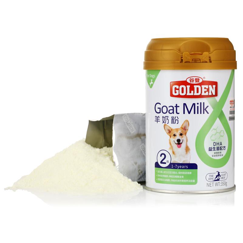谷登二段羊奶粉DHA益生菌配方 犬用 350g