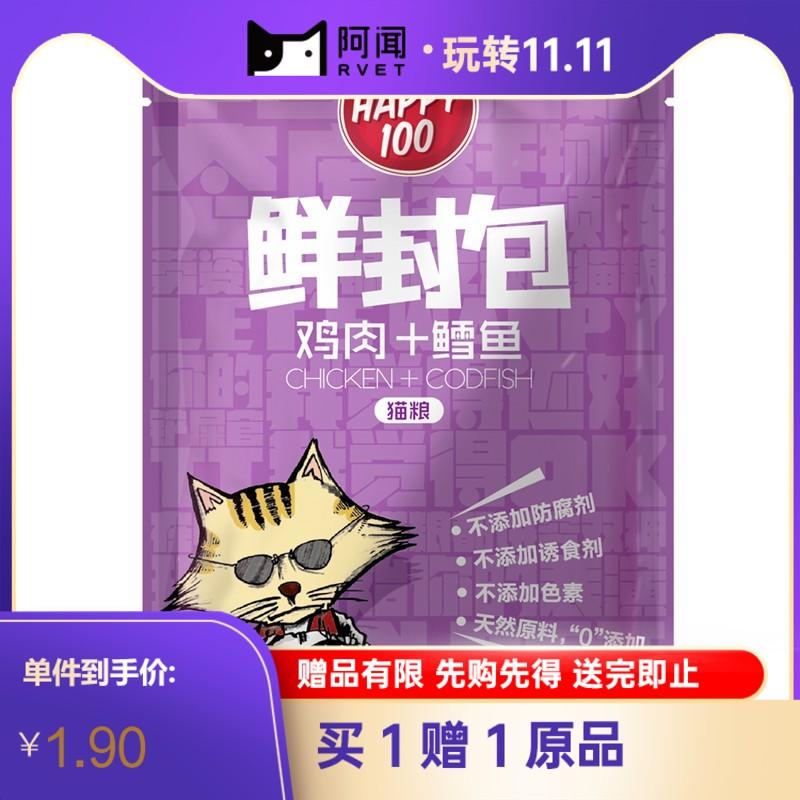 顽皮WanpyHappy100猫用鸡肉+鳕鱼鲜封包 70g