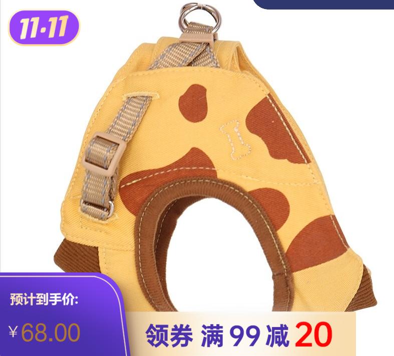多格漫绑带背心-长颈鹿 迷你XS 1个