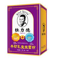 杜力德-牛初乳益生菌 3g*12袋/盒