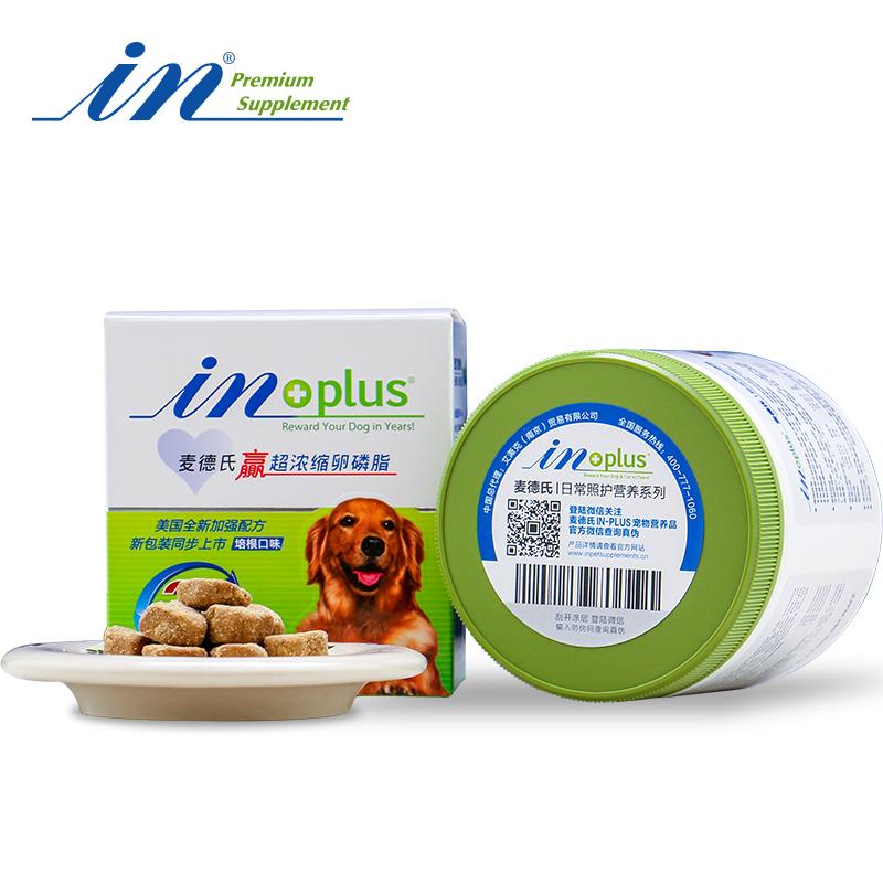 麦德氏IN-PLUS蓝标 美毛护肤卵磷脂颗粒 680g