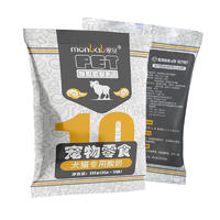 蒙贝宠物零食-犬猫专用酸奶50g*10 500g