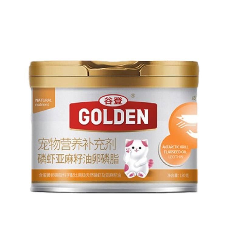 谷登 磷虾亚麻籽油卵磷脂(猫用) 磷虾亚麻籽油卵磷脂