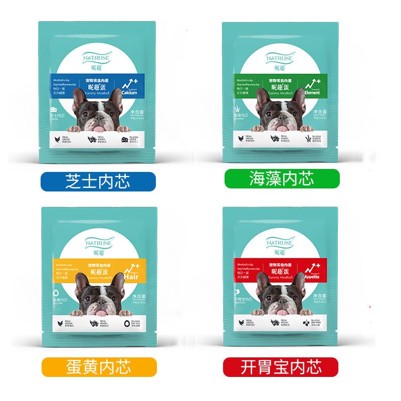 Natruse犬用昵趣蛋 多种口味 单颗 40g/个 混合口味40g