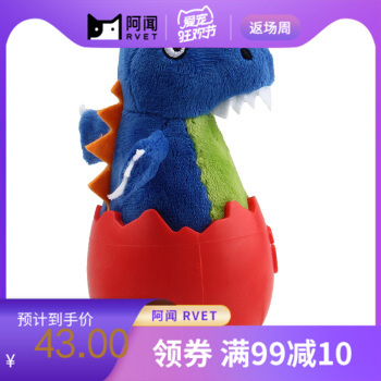 GiGwi不倒翁系列-恐龙蛋 个