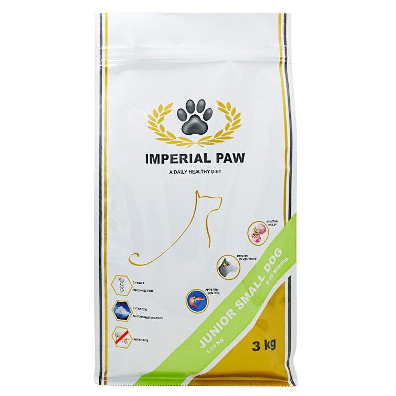 欧帝亿(IMPERIAL PAW)小型犬幼犬天然粮 比利时原装进口 小型幼犬3KG