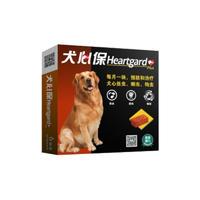勃林格犬心保 体内驱虫药 L 23-45kg 6粒/盒