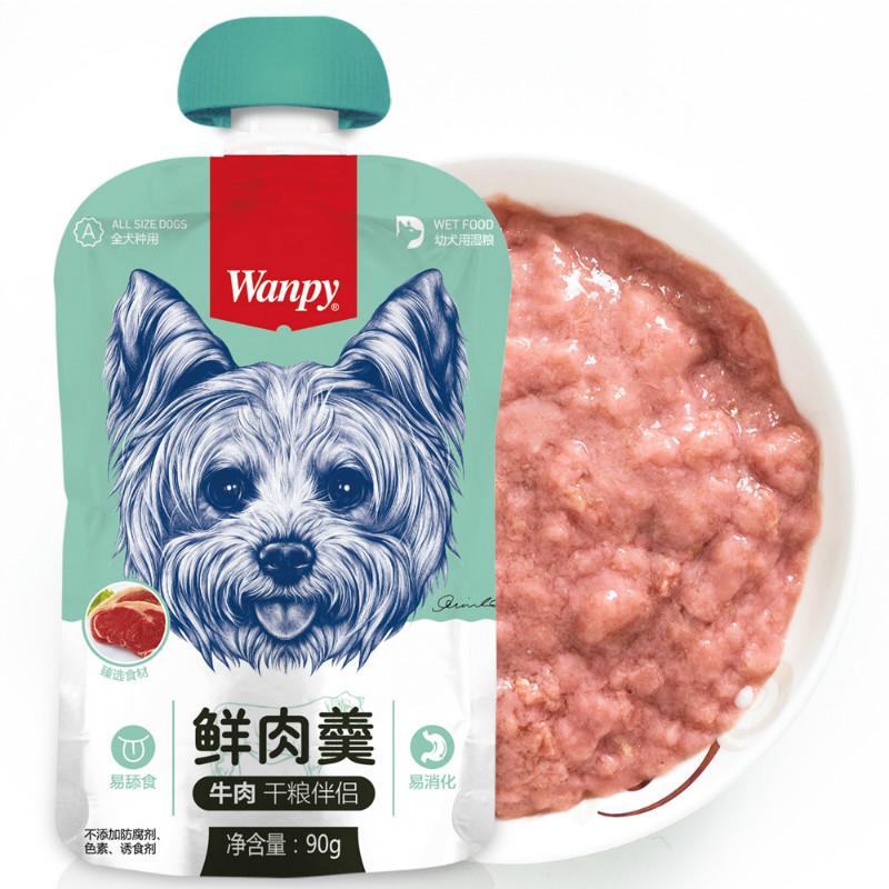 Wanpy顽皮 成犬鲜肉羹羊肉/鸡肉/牛肉配方90g 牛肉配方 90g 90g