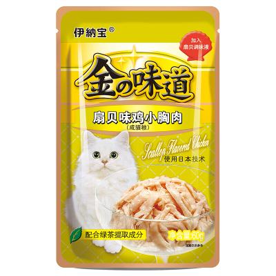 伊纳宝 妙好金味道猫湿粮 成猫粮 60g/包 扇贝味鸡小胸肉