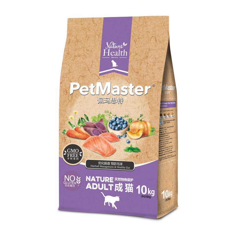 佩玛思特然非转基因成猫10kg