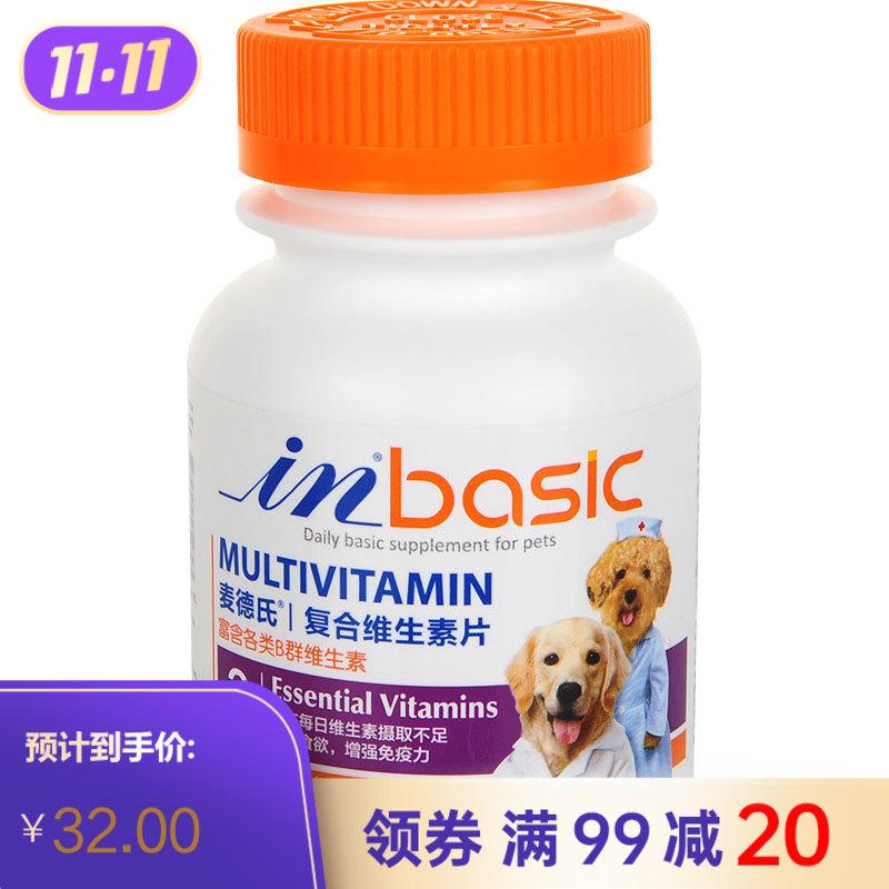 麦德氏 IN-BASIC复合维生素片 150片/盒