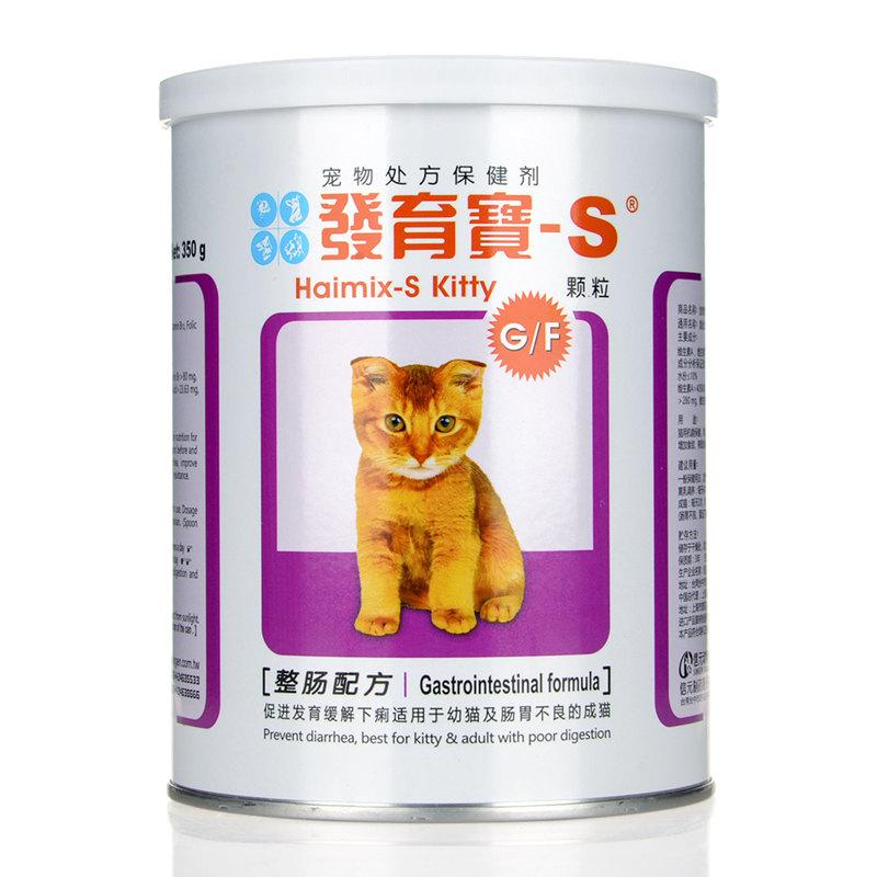 【赠猫粮试吃装*3】发育宝 猫整肠配方350g