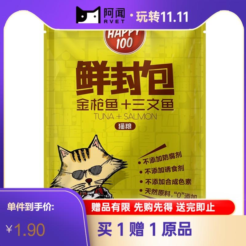 顽皮WanpyHappy100猫用金枪鱼+三文鱼鲜封包 70g