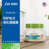 麦德氏IN-Plus犬育儿宝A+调理肠胃益生菌 250g