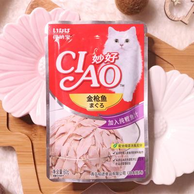 伊纳宝 妙好全价成猫粮 湿粮鲜封包60g/袋 多口味可选 金枪鱼与三文鱼配方(鲣鱼味)