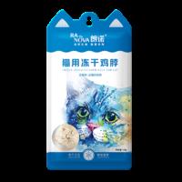 朗诺猫零食 小耳袋系列 袋装 鸡脖 18g