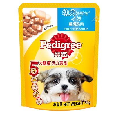 宝路 妙鲜包全价幼犬犬粮85g 多口味可选 鸡肉高汤口味