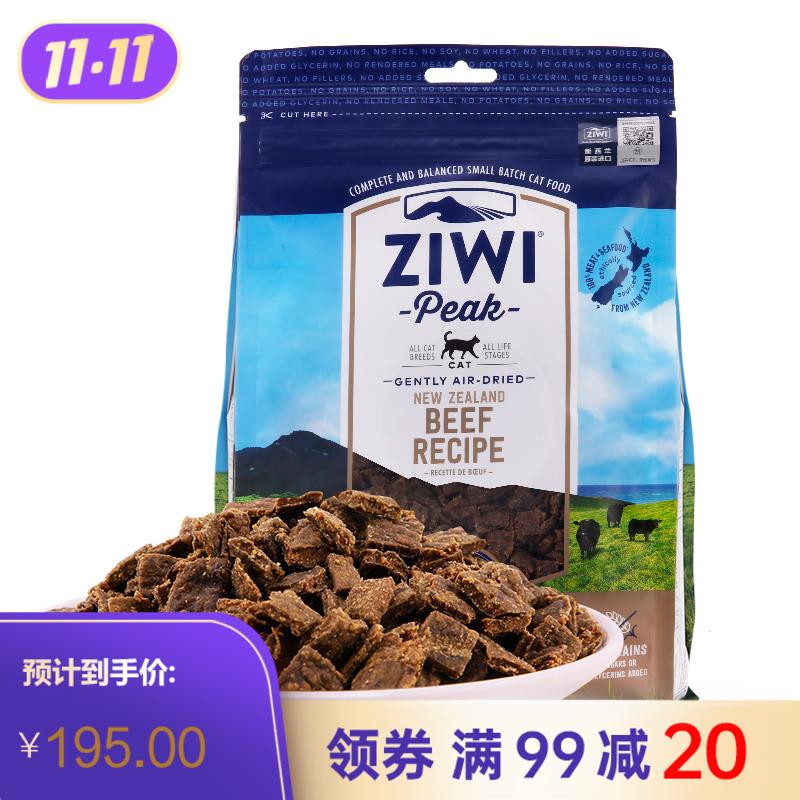 巅峰 Ziwi Peak 风干牛肉配方猫宠物食品 400g