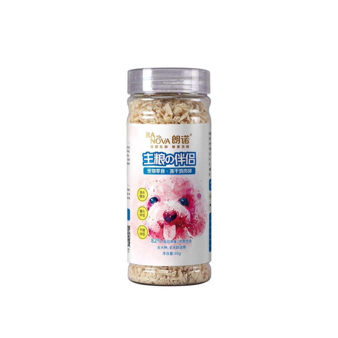 朗诺犬零食 纯肉系列 罐装 主粮伴侣鸡肉碎 60g