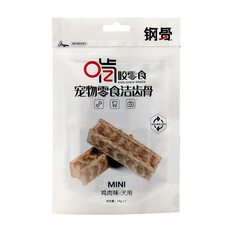钢骨老年犬&幼犬系列洁齿骨mini号鸡肉味7支/袋 鸡肉味 mini号