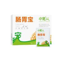 小宠肠胃宝粉剂(犬猫通用) 5g*5袋/盒