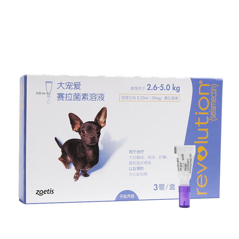 大宠爱(Revolution) 体内外驱虫药 2.6-5.0kg小型犬 整盒3支 2.6-5.0kg
