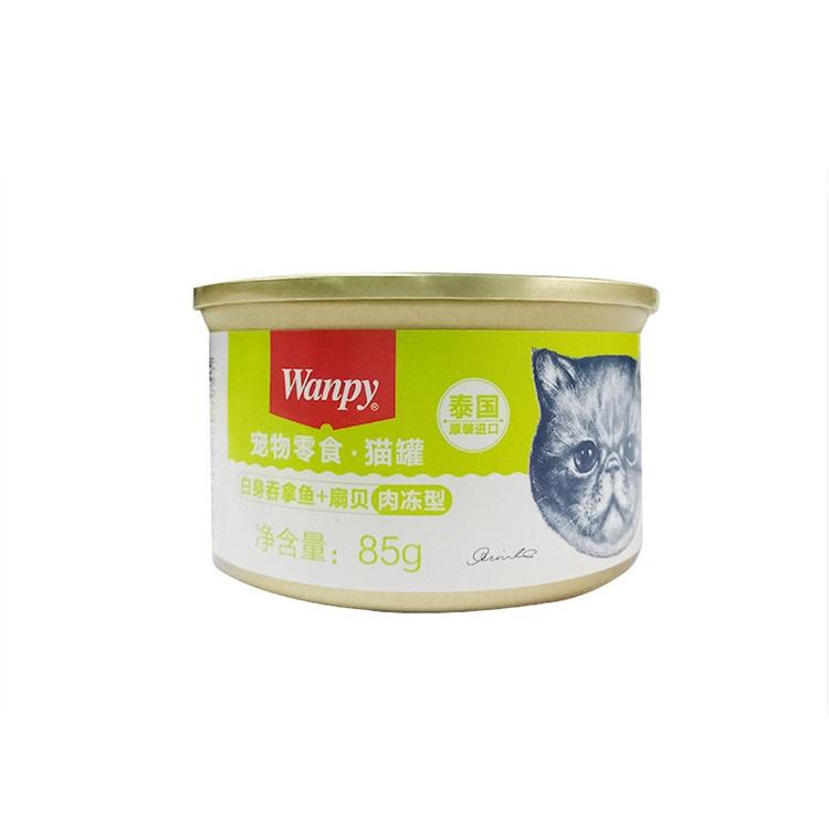 顽皮Wanpy宠物零食猫罐肉冻型/汤汁型 85g 多口味可选 肉冻型白身吞拿鱼+扇贝