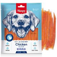 顽皮Wanpy 宠物零食犬用软鸡肉丝 180g