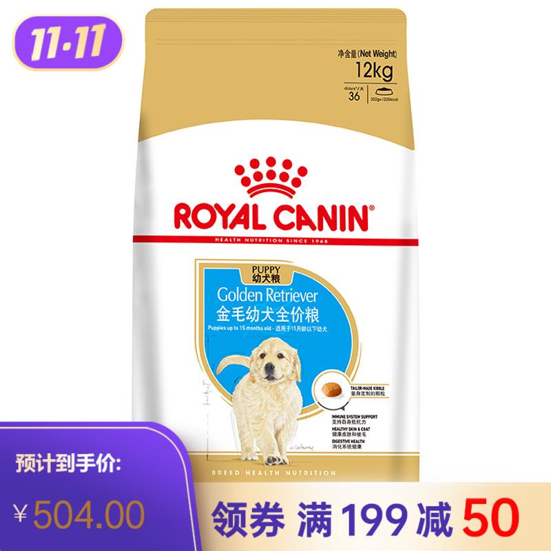 皇家金毛幼犬粮(AGR29)12kg 12kg