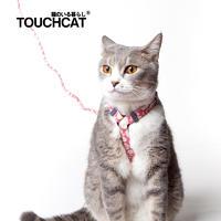 Touchcat ins网红猫咪胸背牵引绳 防挣脱 溜猫必备 深蓝 S