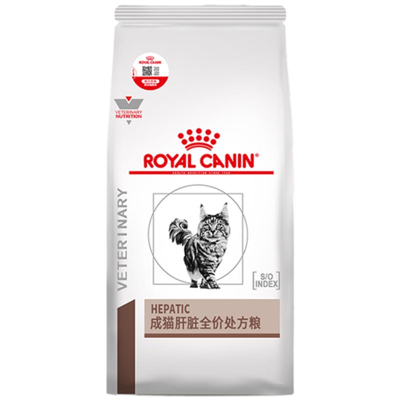 皇家成猫肝脏全价处方粮 HF26 1.5kg