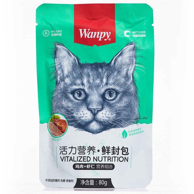 Wanpy猫用(活力营养)鸡肉+虾仁鲜封包 80g 鸡肉+虾仁 80g