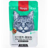 顽皮Wanpy猫用(活力营养)鸡肉+虾仁鲜封包 80g 鸡肉+虾仁 80g