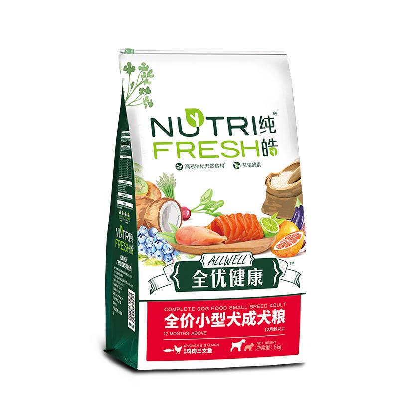 纯皓全优健康天然小型犬成犬粮(三文鱼鸡肉) 8kg