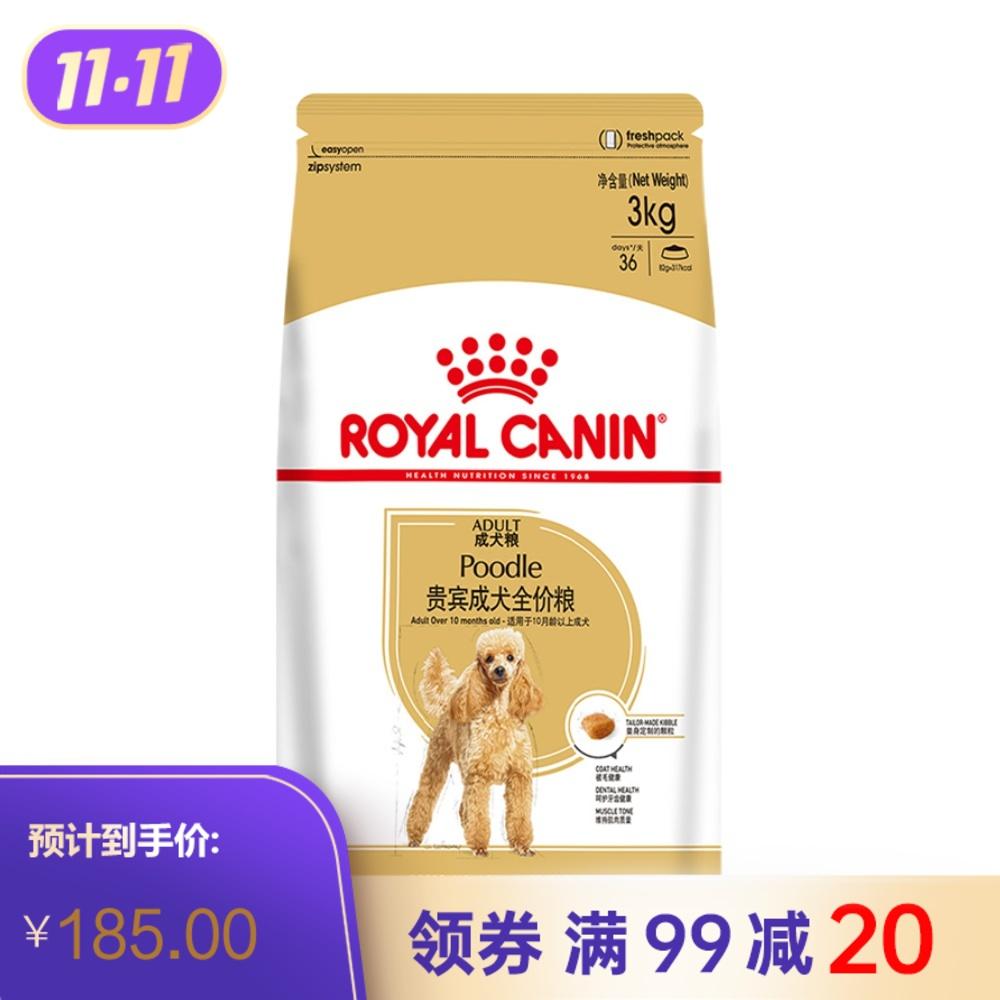 皇家贵宾成犬粮(PD30)3KG 1袋