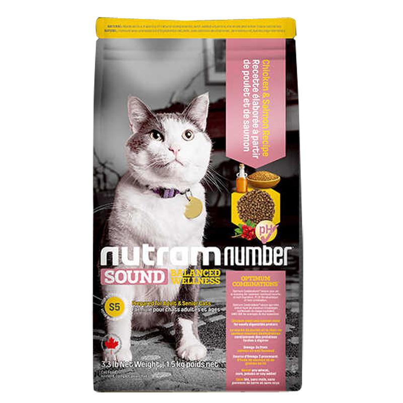 【买赠】纽顿低敏S5成猫 去骨鸡肉&鲑鱼 1.5 kg(效期至21.9.11)